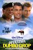 Операция «Слон» (Operation Dumbo Drop)