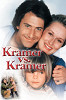 Крамер против Крамера (Kramer vs. Kramer)