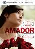 Амадор (Amador)