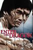Входит дракон (Enter the Dragon)