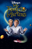 Мой любимый марсианин (My Favorite Martian )