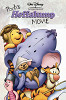 Винни и Слонотоп (Pooh
