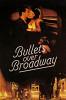 Пули над Бродвеем (Bullets Over Broadway)