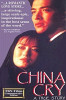 Плач китаянки (China Cry: a True Story)