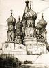 Мариус Бауэр. Голландский ориенталист снова в России