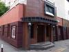 Театр на Юго-Западе