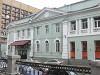 Театр им. Гоголя