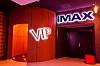 Киномакс IMAX