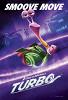 Турбо (Turbo)