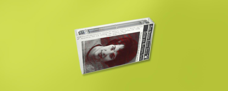 6. «Панк-Фракция Красных Бригад» «Песни для Маргериты Кагол»