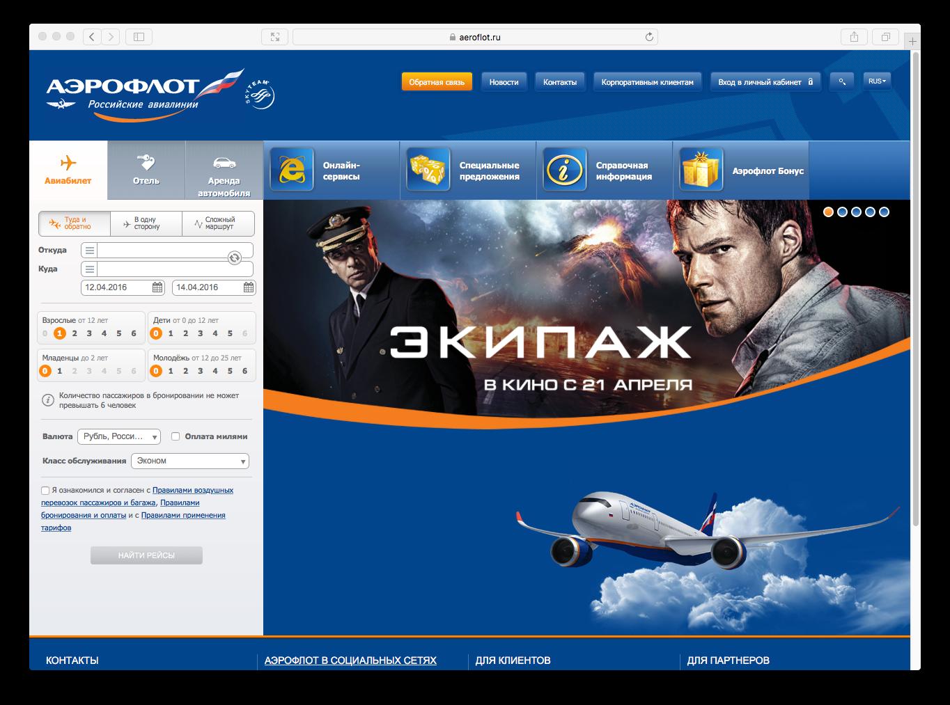 Реклама для сайта онлайн фильмы интернет маркетинг поисковая оптимизация сайта add topic