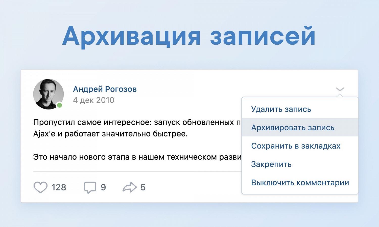 Детский секс в вконтакте