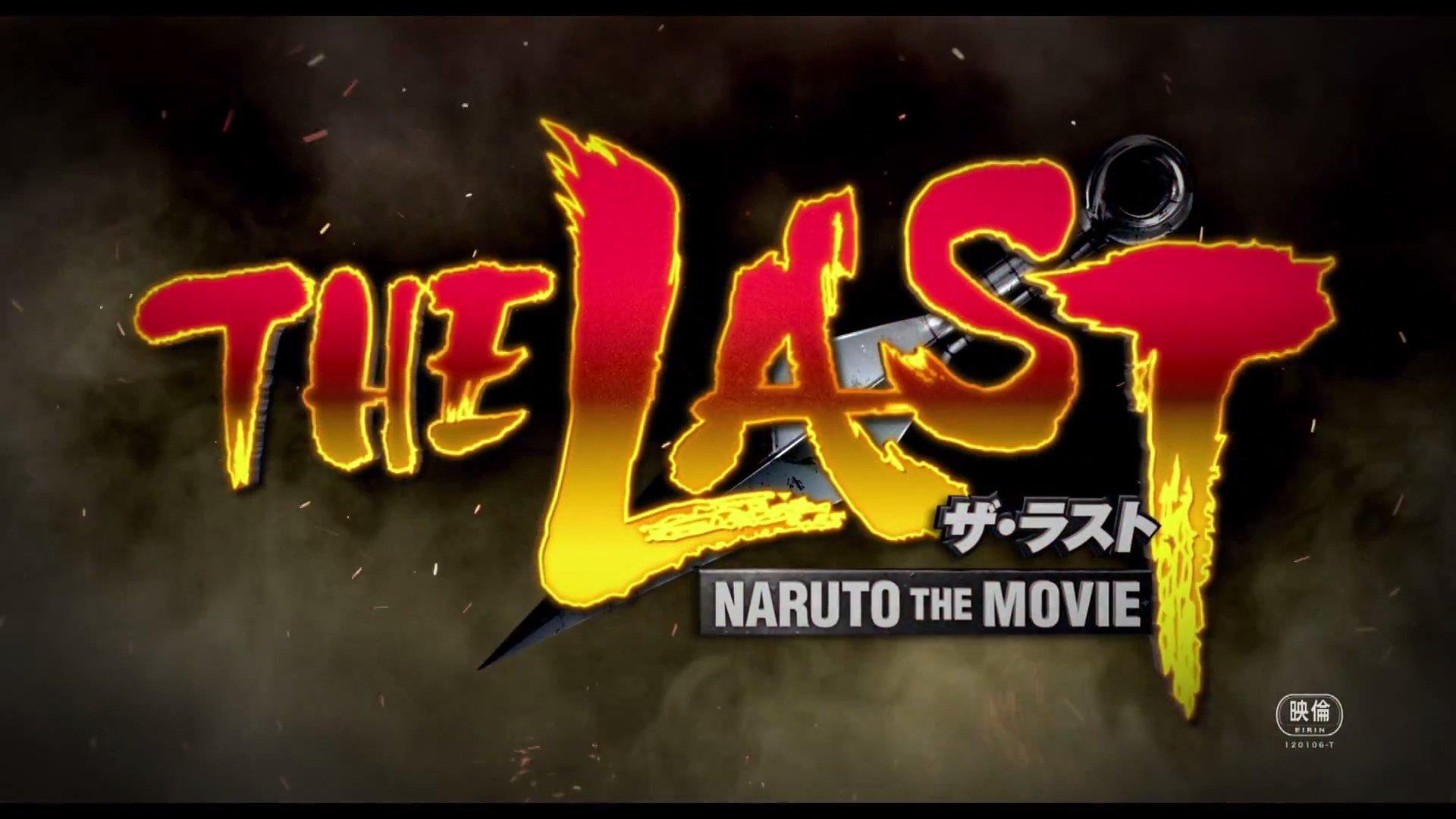Наруто: Последний фильм смотреть фото