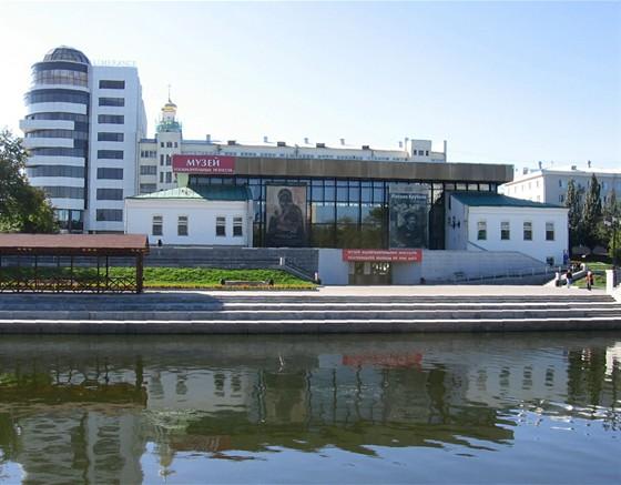 Фото музей изобразительных искусств (Здание на Воеводина)