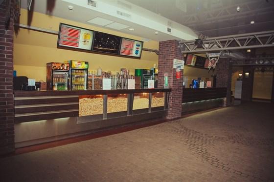 Фото кинотеатр 5 звезд Самара