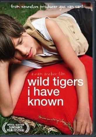 Дикие тигры, которых я знал смотреть фото
