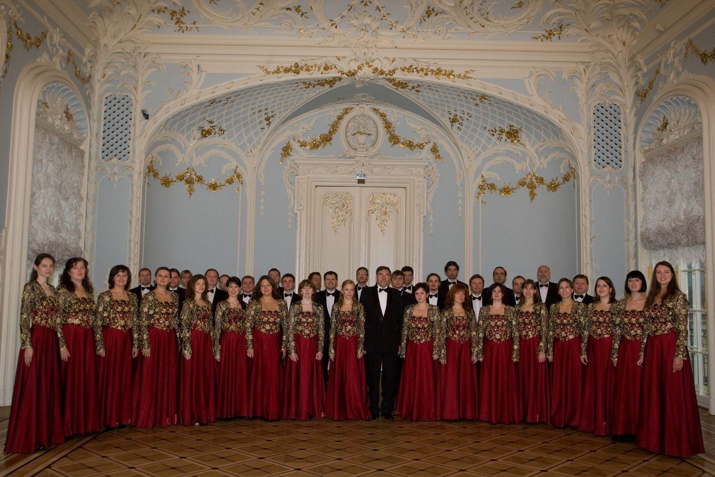 Академический большой хор