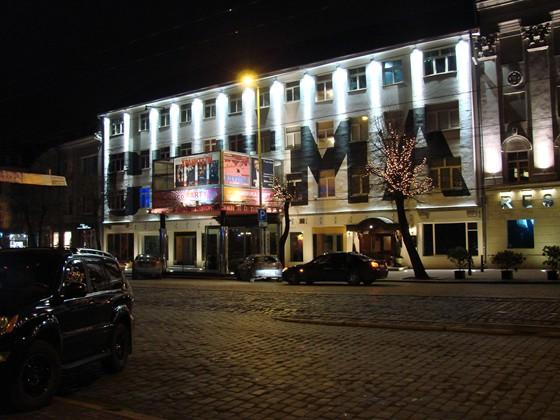 Фото кинотеатр Заря
