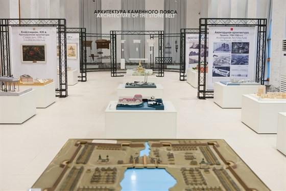 Фото музей архитектуры и дизайна УралГАХА