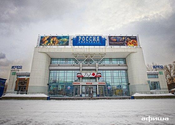 Фото кинотеатр Россия