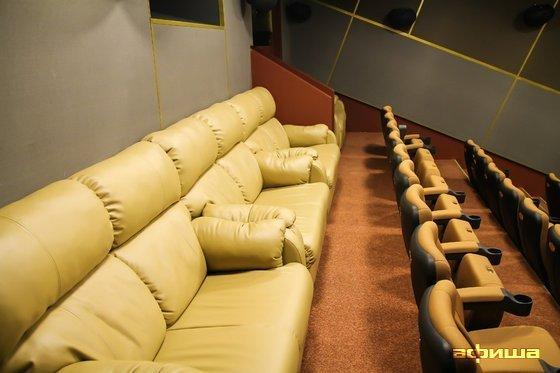 Фото кинотеатр Оскар