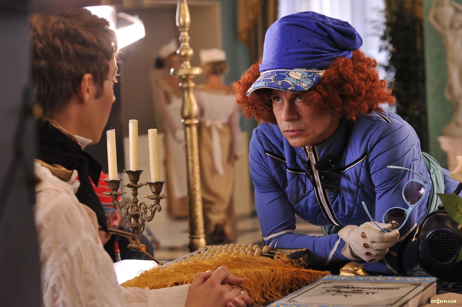 Ржевский против Наполеона смотреть фото