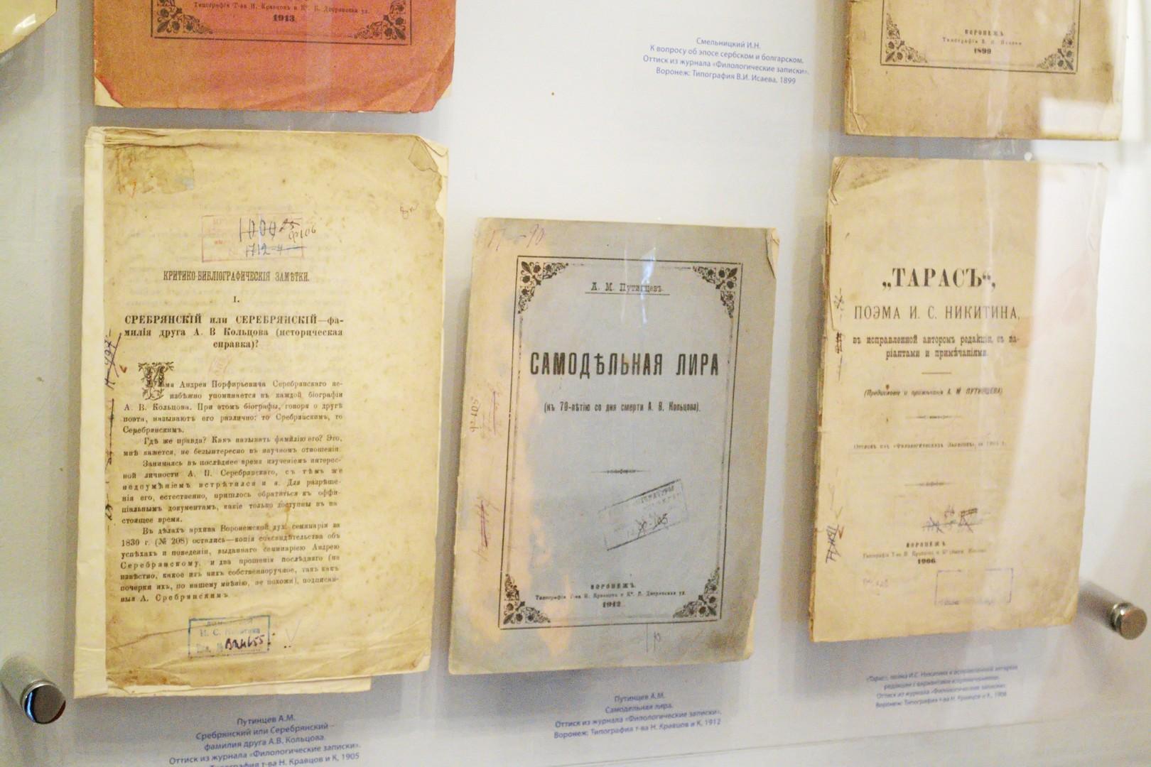 История воронежской литературной печати смотреть фото