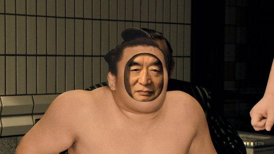 Изобретение доктора Накамаца смотреть фото