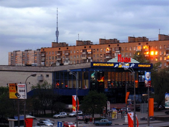 Фото кинотеатр Формула Кино Прага