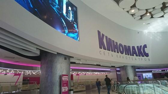 Афиша кино колумбус пражская южный парк афиша кино
