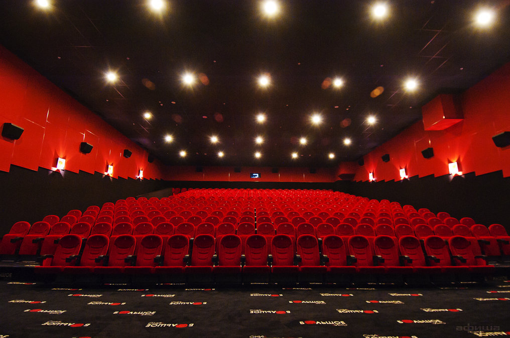 Стоимость билетов большое кино в астрахани ледовое шоу в москве купить билеты 2016