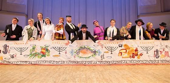 Еврейская сюита «Семейные радости» смотреть фото