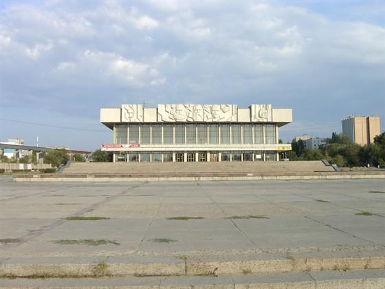 Фото волгоградская филармония