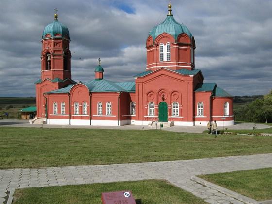 Фото музей Музейно-мемориальный комплекс
