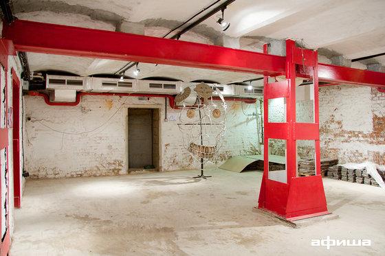 Фото центр несовременного искусства «На стрелке»