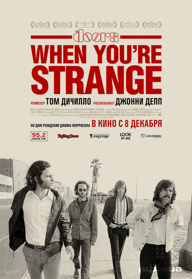 The Doors: When You're Strange смотреть фото