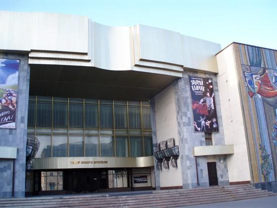 Фото театр Волгоградский ТЮЗ