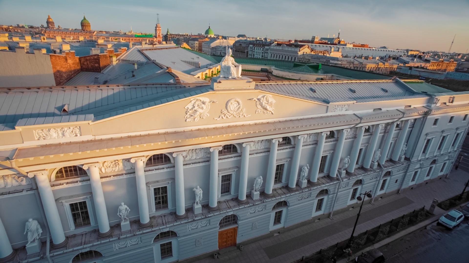 Фото российская национальная библиотека. Главное здание