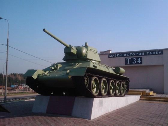 Фото музей Музейный комплекс «История танка Т-34»