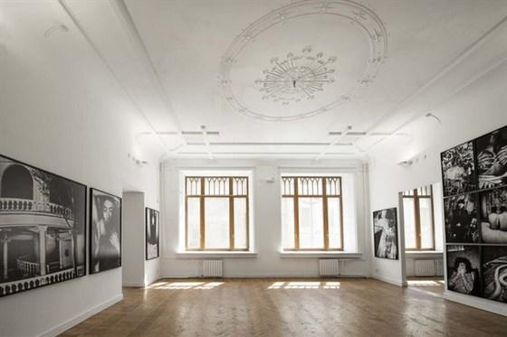 Фото музейно-выставочный центр «Росфото»