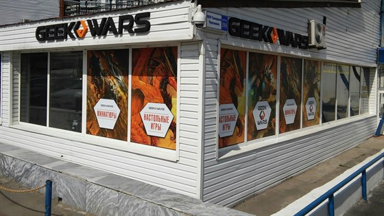 Фото магазин Geek Wars