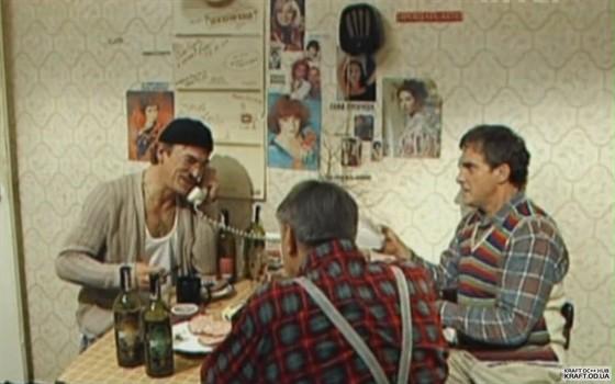 Новогодние мужчины смотреть фото