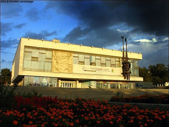 Фото театр Екатеринбургский ТЮЗ
