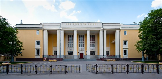 Фото концертный зал Зодчие