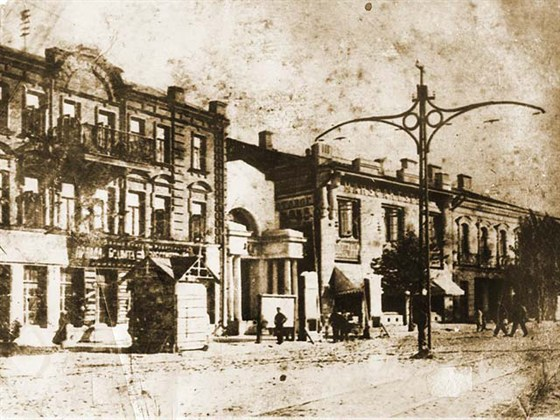 Фото кинотеатр Спартак