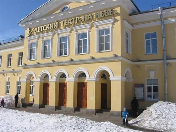 Фото театр На Неве