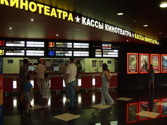 Расписание кино скай синема озерск сколько стоят билеты ярославль билеты в театр волкова