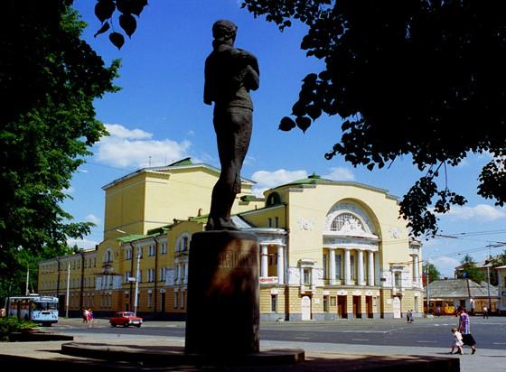 Театр им волкова афиша март 2017 старооскольский городской театр афиша