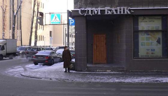 Фото выставочный зал СДМ-банка