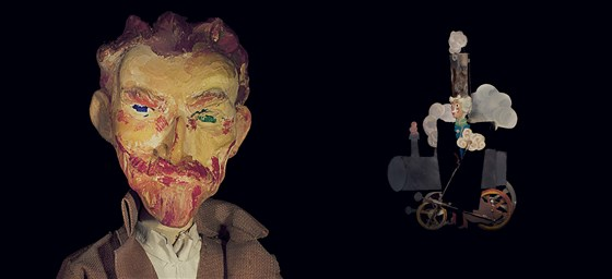 Необыкновенная выставка Резо Габриадзе смотреть фото
